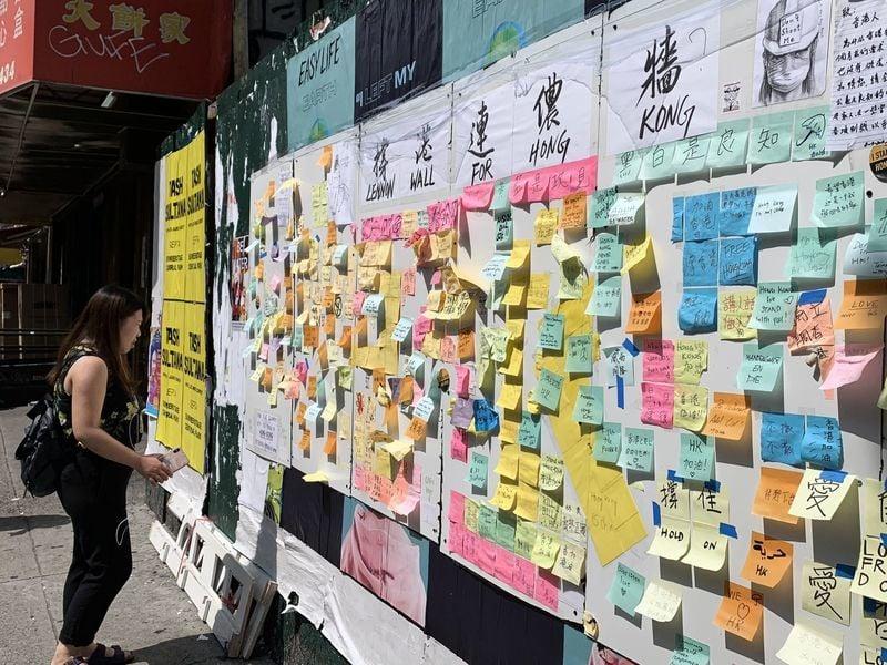 支持香港自由 紐約唐人街現「撐港連儂牆」