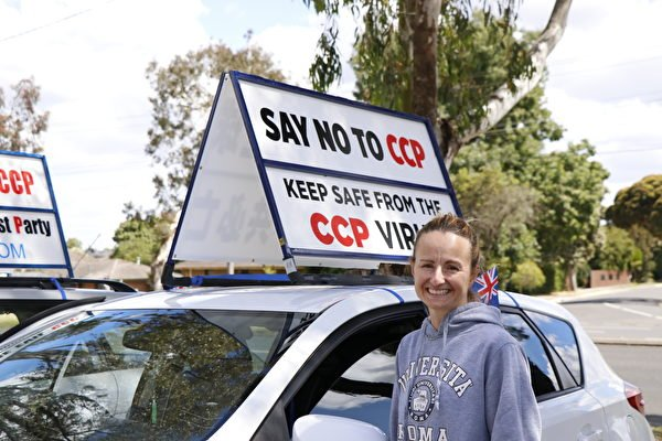 Toni Mauro表示「End the Evil CCP」車隊遊行令人驚喜,她堅信人們有選擇的自由。(Rita Li/大紀元)