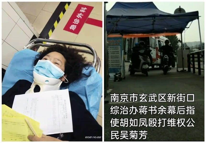 被勸離北京 訪民吳菊芳返家後被毆打受傷