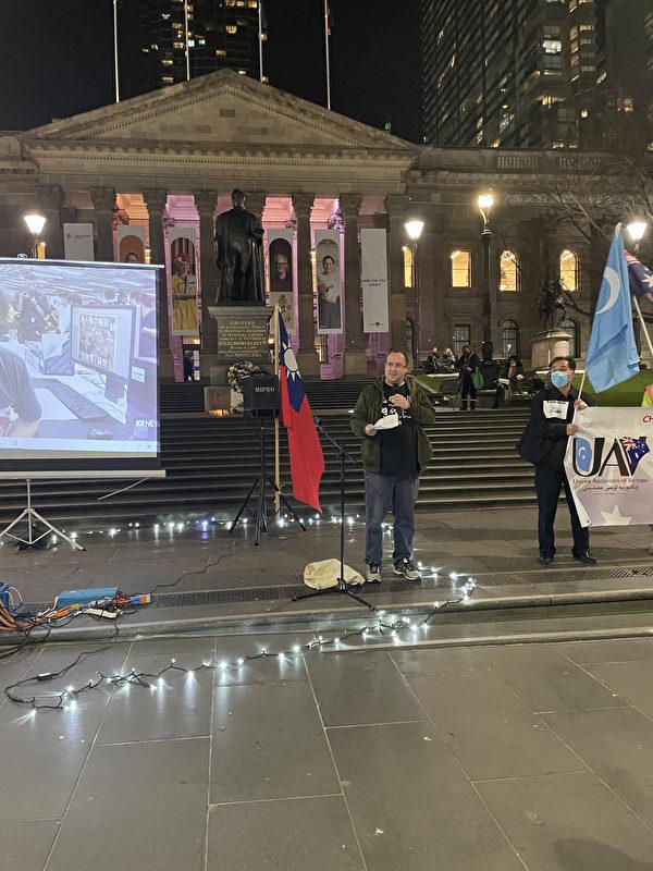 莫納什大學講師、研究員、前《蘋果日報》專欄作家、中國問題專家卡瑞克(Kevin Carrico)在集會上表達了對香港問題的關切。(周婉晴/大紀元)