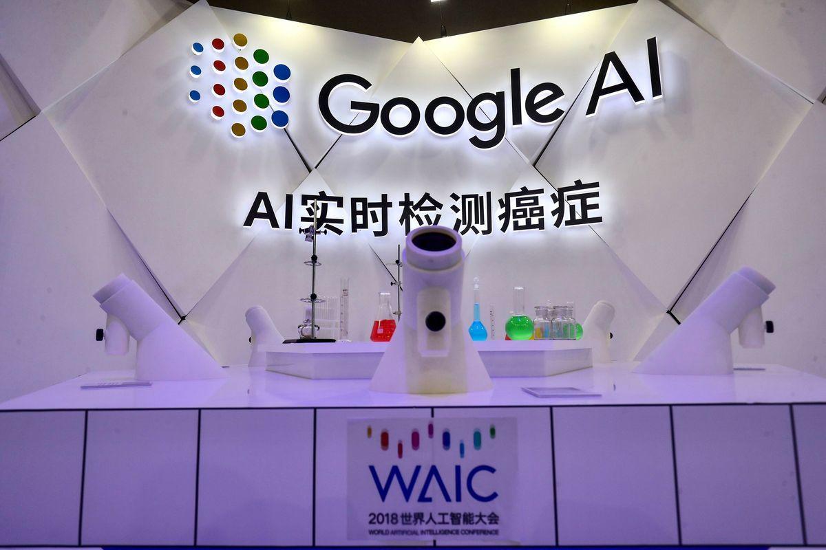 美國可能限制出口人工智慧(AI)、量子技術與傳感發展,以及3D列印等技術。 (Getty Image)