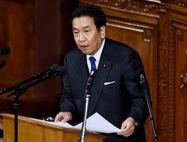 港警近距離開槍 日本政界首發聲譴責