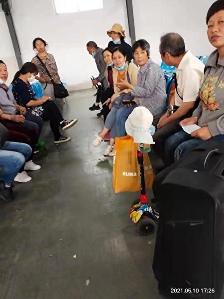 重慶訪民在京被查身份證後遭警方扣押。(受訪者提供)