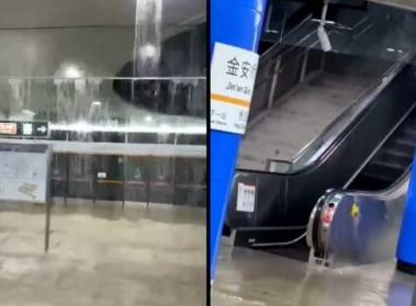 7月18日,北京再降大暴雨雨,多處山體崩塌;北京多地淹水。地鐵金安橋站灌水嚴重,不得不封閉。(大紀元合成圖