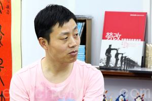 遭言論打壓 前紐約時報攝影記者杜斌被刑拘