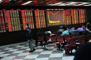上半年最後一個交易日 A股三大股指齊跌