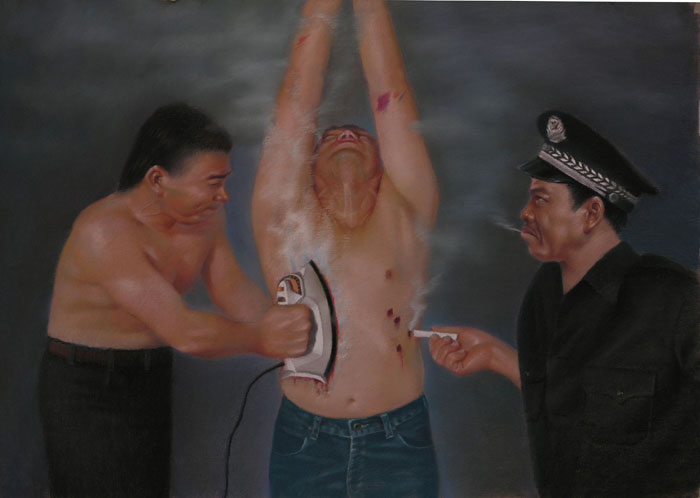 【中共百種酷刑】:烙燙