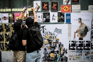 謝田:海外損毀連儂牆的心理分析