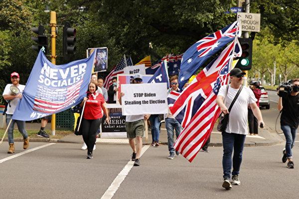 2021年1月6日下午4點30分,近二百名維州民眾來到美國駐墨爾本總領事館前,參加「為特朗普而戰」集會遊行活動。(李奕/大紀元)