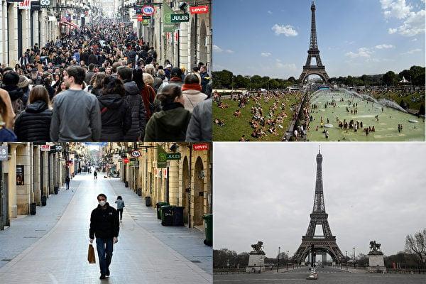 中共病毒肆虐,法國自2020年3月17日禁足,各地城市變空城。(Getty Images/大紀元合成)