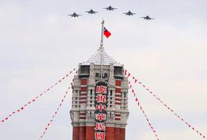 【直播回顧】中華民國109年雙十國慶大會