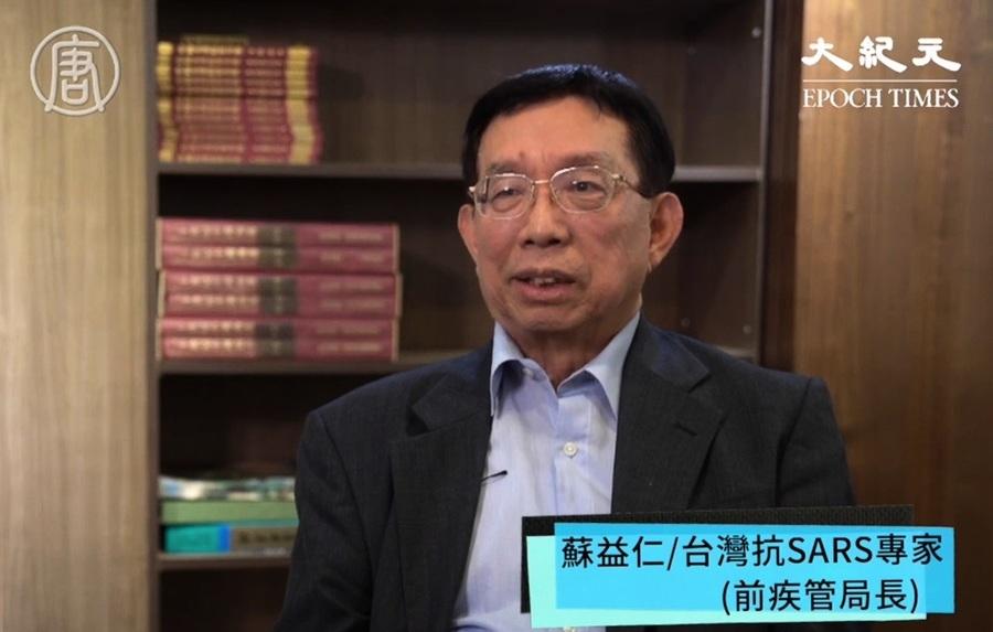 專訪抗SARS專家:中共肺炎應如何防疫