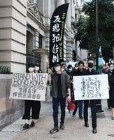 中共恐嚇中國留學生父母 引發澳洲議員關注