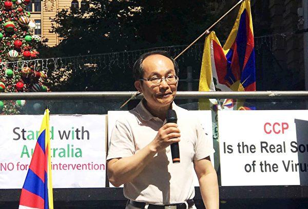 悉尼科技大學(UTS)中國研究學者馮崇義教授在聲援聲明中表示,法輪功贏得了國際社會的尊重和支持。圖為馮崇義教授在國際人權日集會上發言。(大紀元)