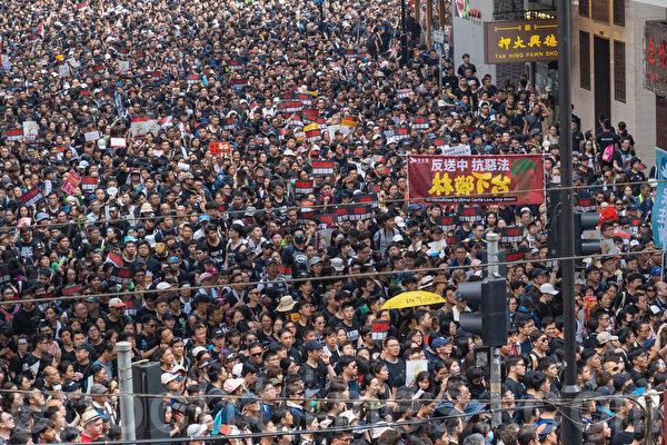 2021年4月14日晚,一伯利茲籍男子、上海美東房地產有限公司前副總裁李亨利因資助香港反共人士,被在中共央視電視認罪。圖為2019年6月16日200萬港人反送中大遊行資料照。(李逸/大紀元)