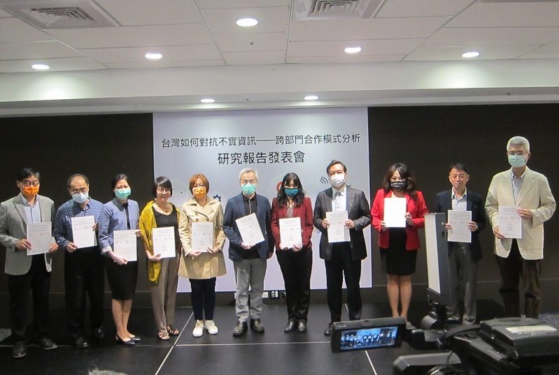 跨部門合作對抗中共假資訊 台灣專家提四建議