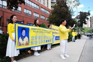 加拿大公民籲營救遭中共關押的姐姐