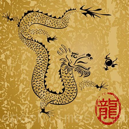 王在狂妄地說:「一條龍怎能降禍於我呢?」(Fotolia)