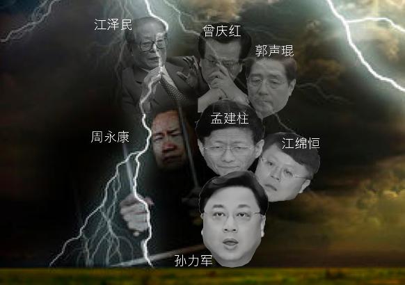 中共公安部副部長孫力軍落馬,好戲在後頭(大紀元合成圖)