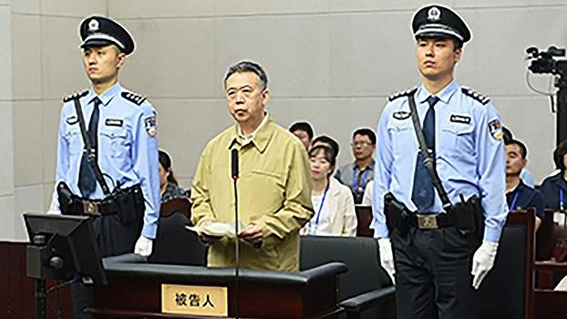 孟宏偉出庭受審。(AFP)