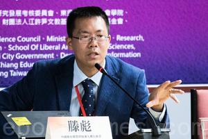 滕彪:中共改革開放是源於其罪惡