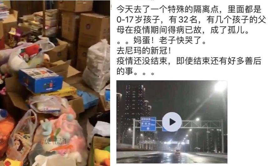 父母染疫去世 武漢青山區爆孤兒隔離點