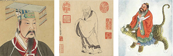 道教有三祖,始祖為黃帝(左),道祖為老子(中),教祖為張道陵(右)。(公有領域)