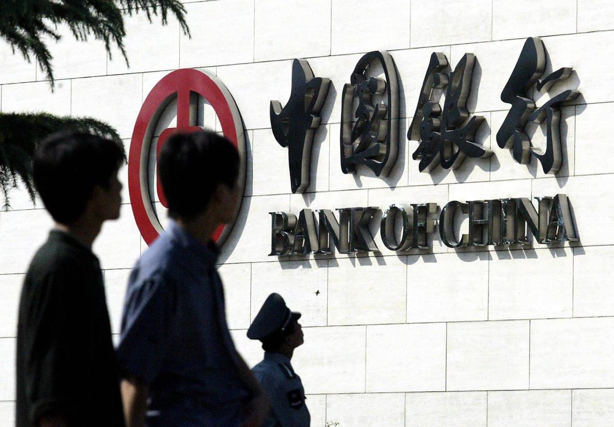 今年上半年,中國、農業、工商、建設中國四大行共減員25,260人。圖為中國銀行北京總部。(AFP/Getty Images)