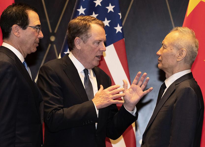 上海貿易談判結束 中美聲明重點有何不同