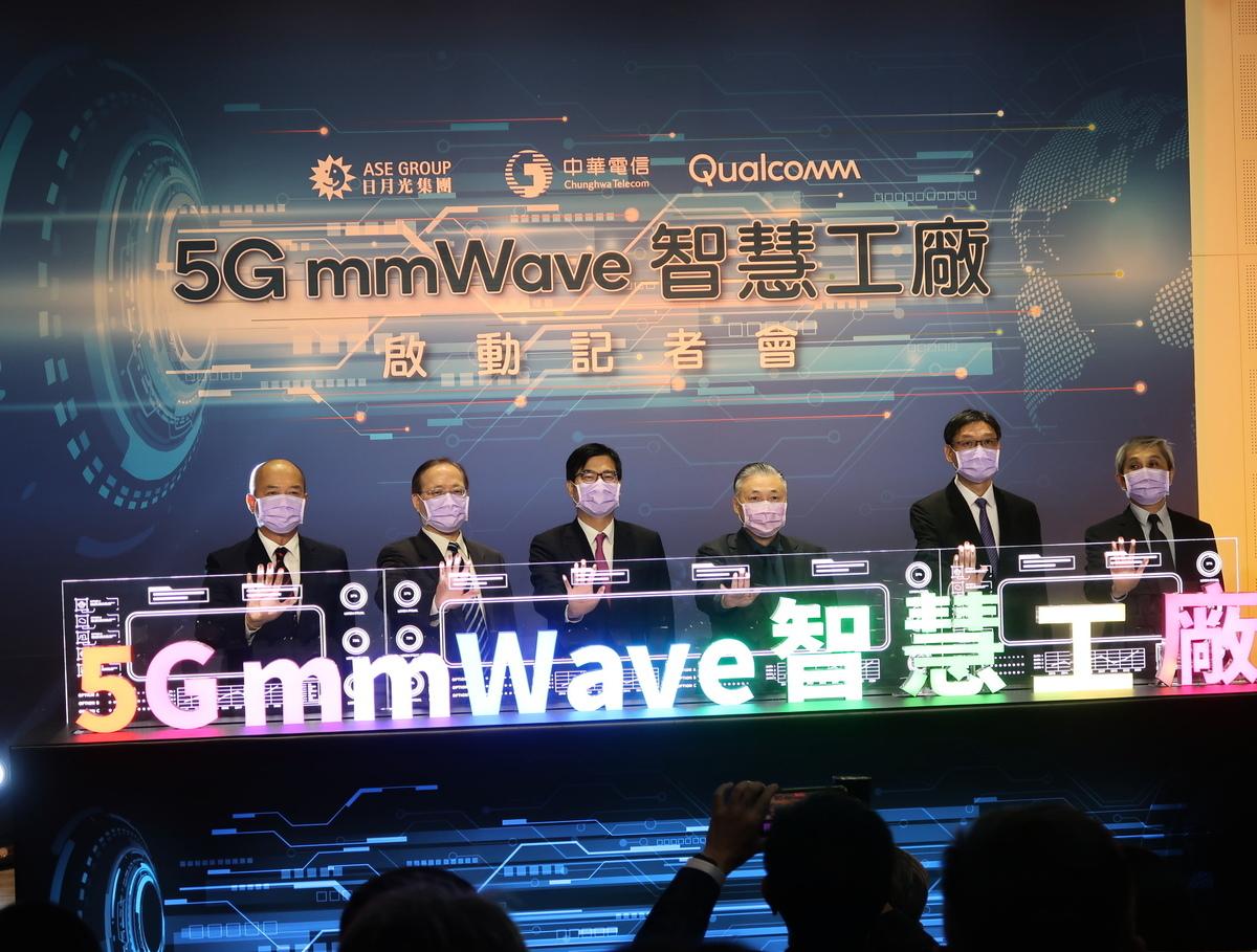 中華電信、日月光、高通聯手打造全球第一座5G mmWave企業專網的智慧工廠,12月16日在日月光集團高雄廠K23研發大樓正式啟用。(中央社)