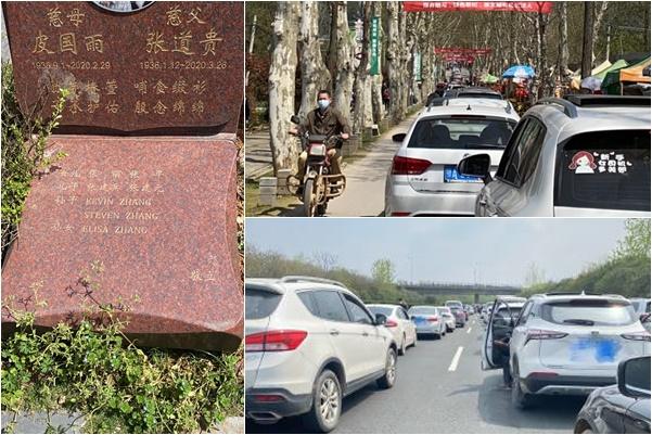 武漢爆肺炎後首可出行清明 數十萬人陵園掃墓遭噤聲
