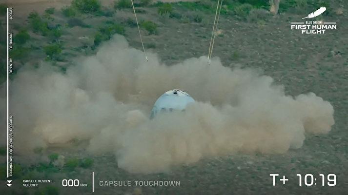 這張來自藍色起源公司的圖片顯示,2021年7月20日,該公司可重複使用的新謝潑德(New Shepard)飛船從太空返回,並在德薩斯州的範霍恩(Van Horn)安全著陸。——藍色起源公司首次載人任務是從德薩斯州西部起飛,達到65英里(106公里)的高度後返回地面。來回飛行時間持續11分鐘。這一天是阿波羅11號人首次登月52周年。(Handout / BLUE ORIGIN / AFP)