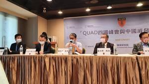 美印澳日四國峰會 學者:印太版G7