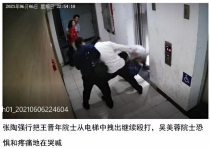 中國航天投資控股有限公司黨委書記、董事長張陶,因謀求推薦院士不成,毆打兩名院士致重傷。(網絡圖片)