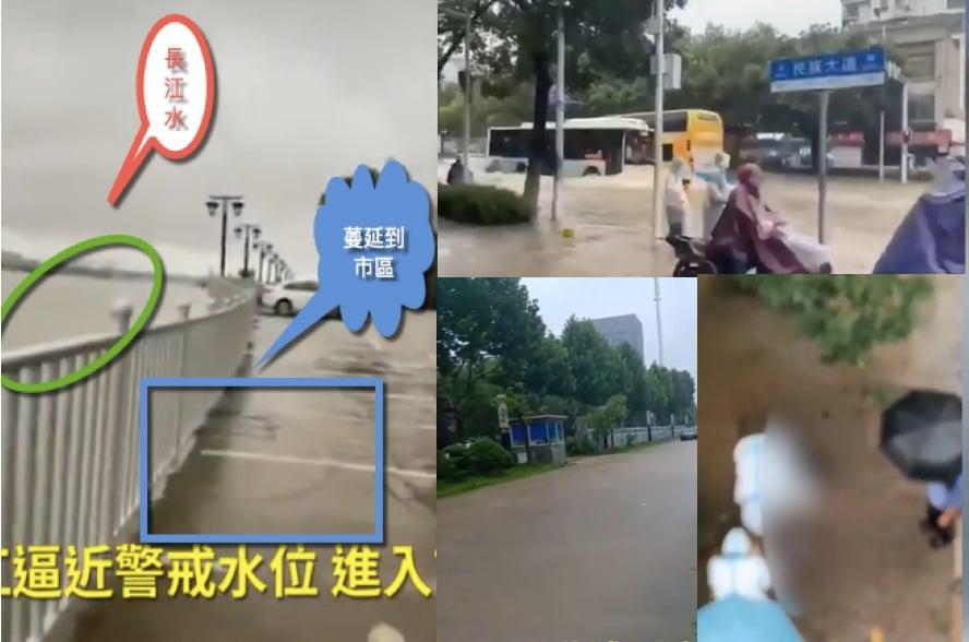 2020年7月5日、6日,武漢市連續下雨,並且錄得有歷史記錄以來單日降雨量最大值。網傳影片顯示,市區多地被淹水,街道成河。還有人觸電身亡。(影片截圖合成)