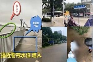 長江幹流監利以下江段全線超警 發最高預警