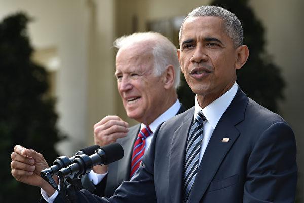 美國總統奧巴馬與副總統拜登一起,11月9日下午12:15分在白宮發表大選後的例行演說,表示將盡一切努力確保權力平穩過渡。(NICHOLAS KAMM/AFP/Getty Images)