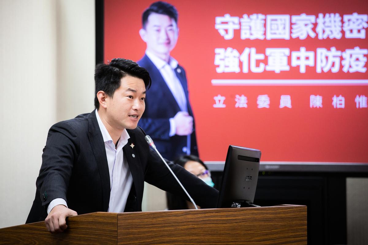 立委陳柏唯2020年12月22日在立法院總質詢上表示,有名嘴參選民意代表卻未申報中國財產,應仿傚外國立法禁止。圖為資料照。(大紀元)