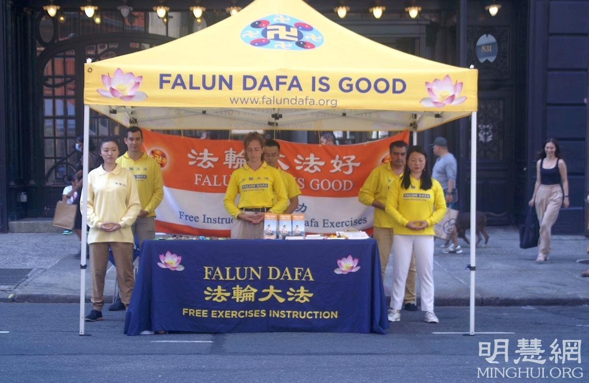 法輪功學員在紐約百老匯鄉村博覽會上設立展位,傳遞真相、演示法輪功功法。(明慧網)