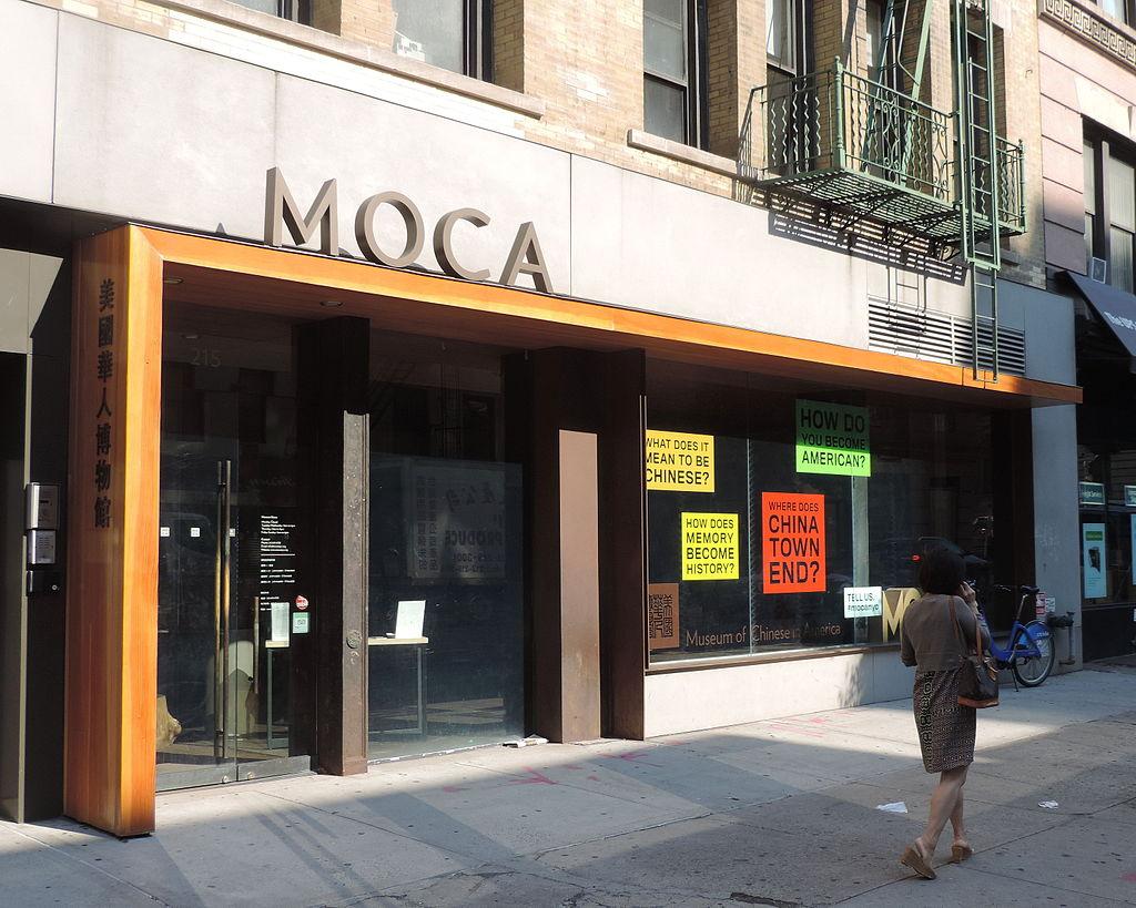 圖為2015年8月15日的美國華人博物館(MOCA)。(Jim.henderson/維基百科)