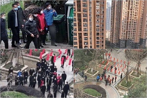 近日,中共國務院副總理孫春蘭視察武漢市青山區中建開元公館,被困在家四十多天的業主們憤怒高喊:「全部都是假的。」(知情人提供)