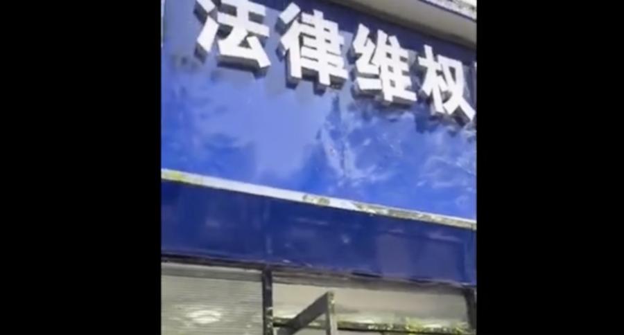 武漢企業老闆槍殺律師 槍枝來歷受質疑