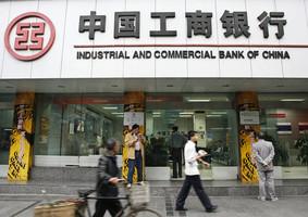 大陸儲戶巨額存款頻消失 涉事銀行說法引議