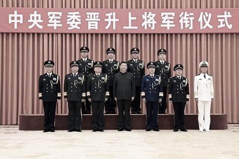2021年7月5日,中共軍委主席習近平為新晉4名上將授銜。與此前「八一」前夕授銜不同,此次授銜儀式僅在中共百年黨慶之後的第四天。(網絡圖片)