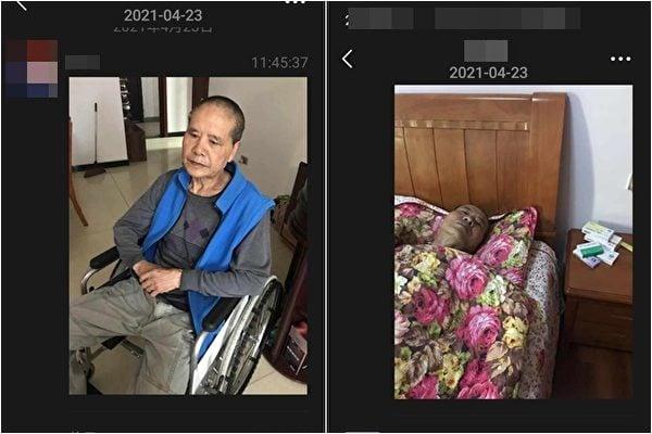 幾天前,向先全還坐著輪椅跟大家一起維權,4月停發錢後,因著急上火,已臥床不起了。(知情人提供)