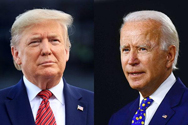 2020年美國總統大選的兩黨候選人,左邊為現任共和黨總統特朗普、右邊為前民主黨副總統拜登。(Getty Images/大紀元合成)