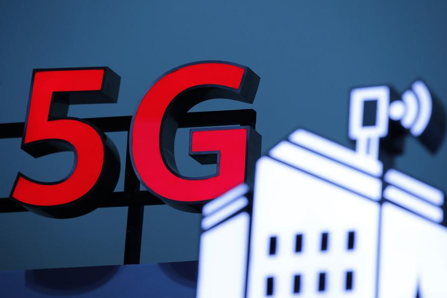 中共5G再露怯 用戶無預警失信號 大呼被騙