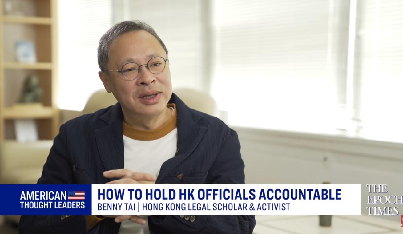 12月1日,英文《大紀元時報》節目「美國思想領袖」(American Thought Leader)主持人楊傑凱(Jan Jekielek)赴香港進行專訪。在接受採訪時,香港大學法律系副教授戴耀延表示:如果香港一些官員對香港自治和法治造成的一切損害負有其責,那麼他們就應該承擔責任。(影片截圖)
