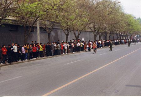 逾萬名中國法輪功學員於22年前的4月25日赴北京和平上訪,爭取合法煉功環境。(明慧網)