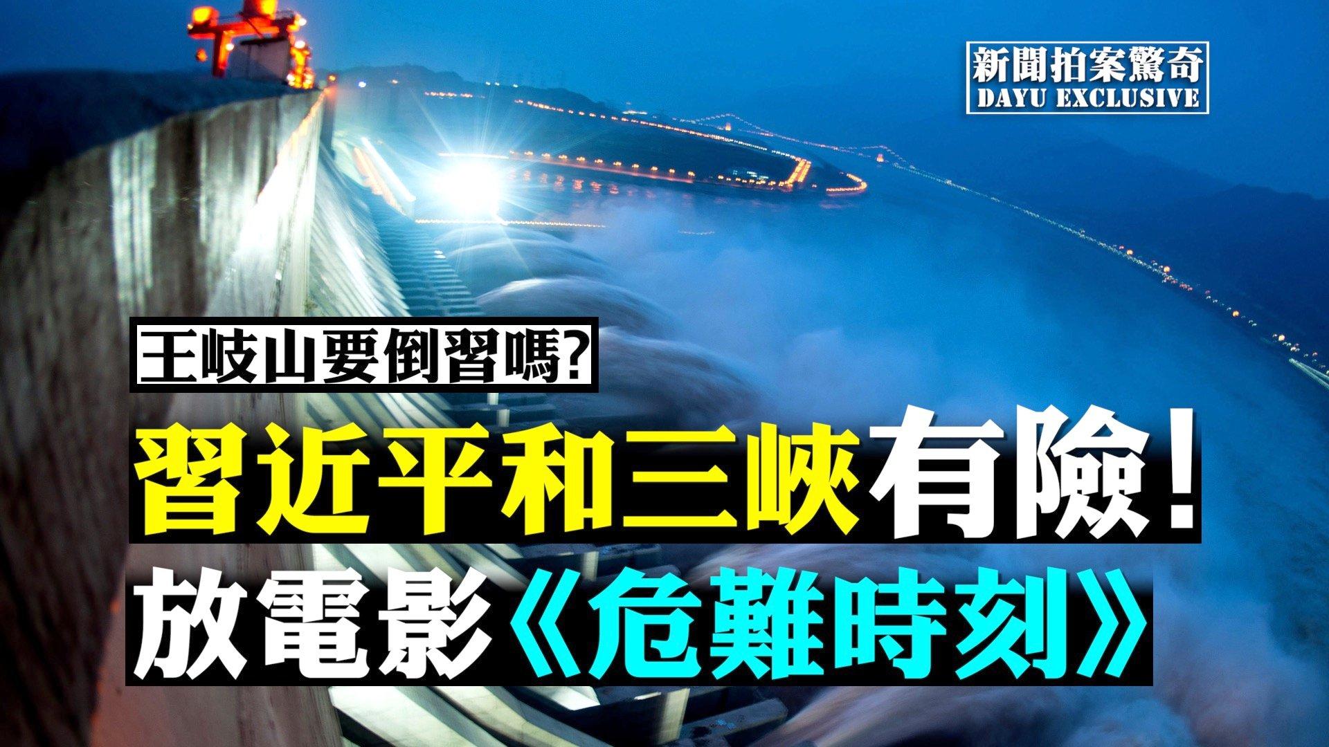 陽光衛視老闆陳平,在網上轉發《召開政治局擴大會議建議》,因為涉及倒習,內容火藥味十足,引起巨大反響。(新唐人合成)